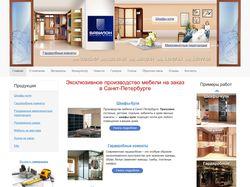 Перенос сайта фабрики мебели с UMI.CMS на Drupal