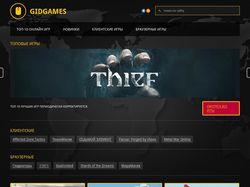 http://gidgames.com/