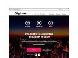 "Главная страница сайта знакомств: ""City love"""