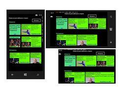 RSS новости спорта на Windows Phone (C#)