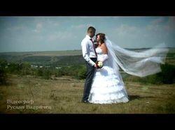 Свадебная прогулка (пример)