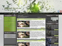 Дизайн игрового сайта [by PIK4ER]
