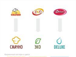 Редизайн серии логотипов