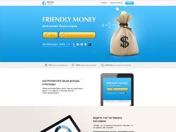 Frend money