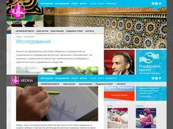 Центр Медина | Wordpress