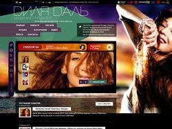Имидж-сайт певицы | Wordpress