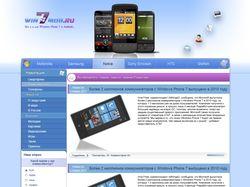 Сайт про мобильные технологии