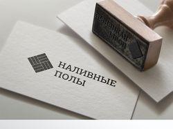 Создание логотипа для фирмы Наливных полов