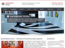 Дизайн сайта компании занимающейся созданием полов