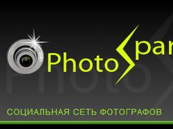 Социальный сайт фотографов