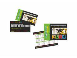 визитка и карманный календарь
