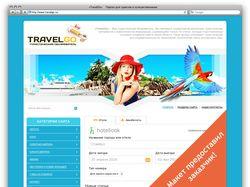 TravelGo