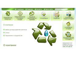 иконки на тему экология