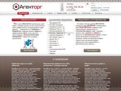 http://agentorg.ru/