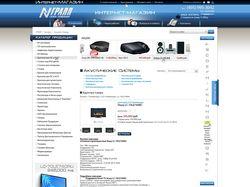 http://grall.ru/ интернет магазин