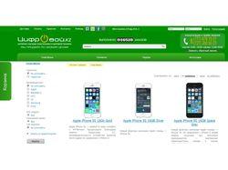 Интернет-магазин Цифровой