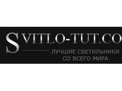 www.svitlo-tut.com.ua