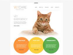 Ветеринарная клинка