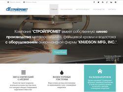 Редизайн шаблона сайта