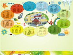 Верстка и дизайн календаря домиком