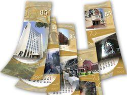 """13-ти страничный календарь для """"Проминвестбанка"""""""