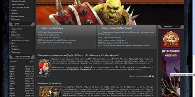 белорусский игровой сайт