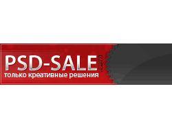 Psd-Sale Banner