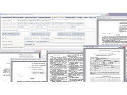 CRM для юридической фирмы (специализация - ДТП)