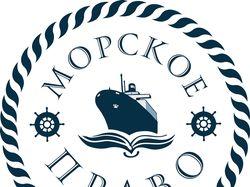 Проект логотипа для консалтинговой компании