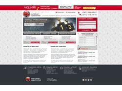 Дизайн сайта для веб-компании