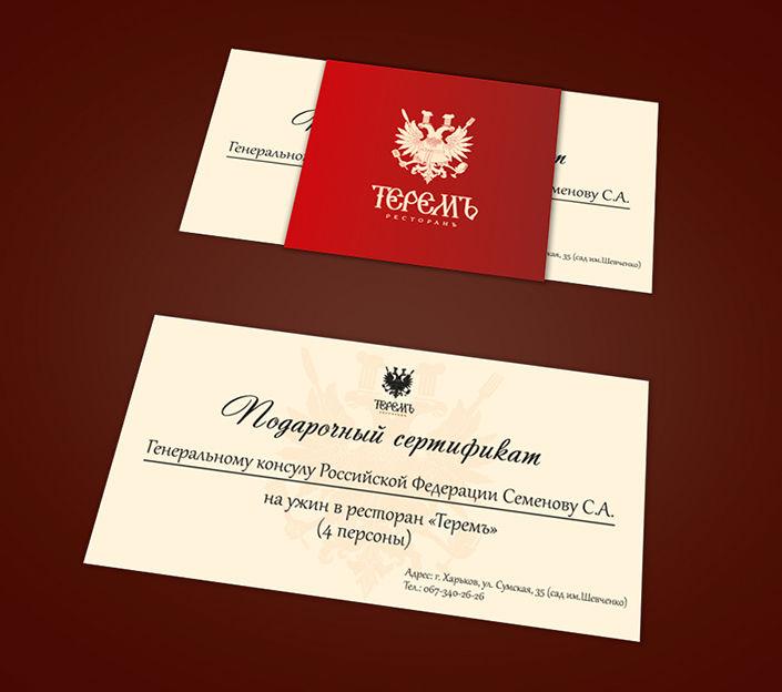 Как сделать официальное приглашение