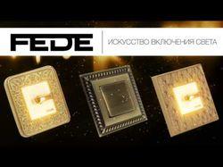 Реклама акции FEDE