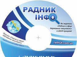 Обложка для диска
