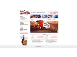 Дизайн сайта по грузоперевозкам