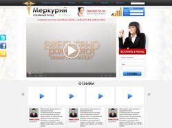 Дизайн сайта инвестиционного фонда