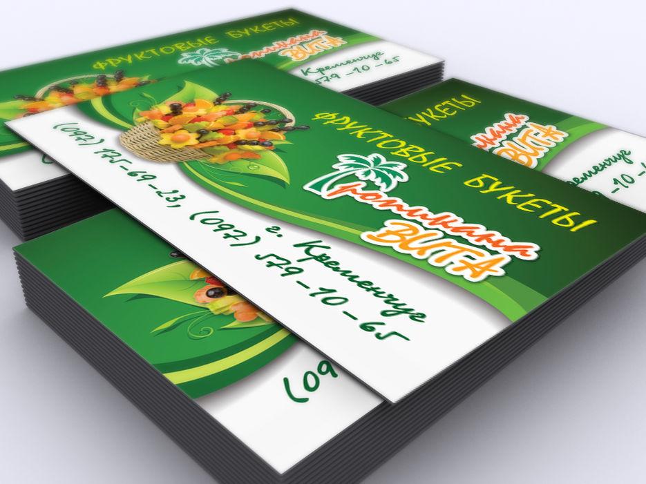 раз удалось визитки для фруктовых букетов дизайн фото себя квартире