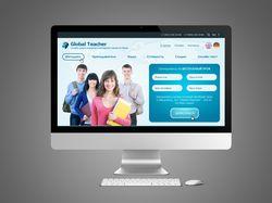 Онлайн обучение иностранным языкам вариант 1