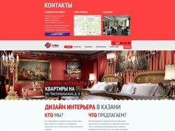 Landing page для студии дизайна Контур - donice.ru