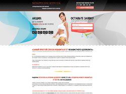 Landing page по продаже программы похудания.