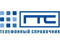 Логотип ГТС