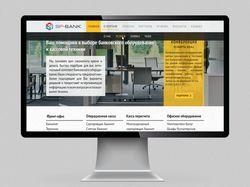 Сайт компании поставляющей банковское оборудование