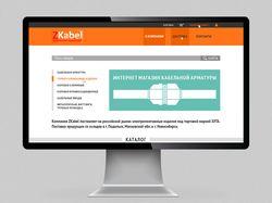 Сайт компании в стиле Flat