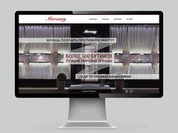 Дизайн HR-сайта компании Mercury