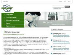 Верстка сайта www.ruft.ru