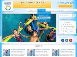 Сайт Фонда Дениса Силантьева