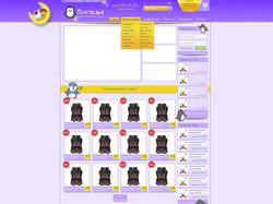 Интернет магазин Пингвиша