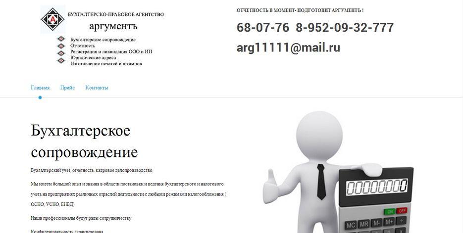 Бухгалтерская биржа фриланса day of a freelancer