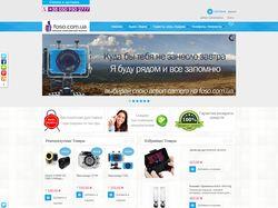 Интернет магазин foso.com.ua
