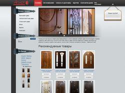 Интернет салон бронированных дверей