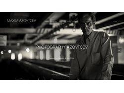 Maxim Azovtcev